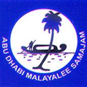 Abu Dhabi Malayalee Samajam 0.0.3