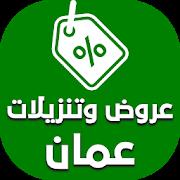 33017afd2 Top 49 Apps Similar to waffar.offers.saudi