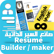 Resume Builder Pro Cv Maker Pro Multi Language 4 6 Apk Download Android Business Apps