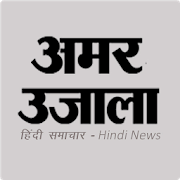 Hindi News App Amar Ujala, Latest News Hindi India 1.9.8.38