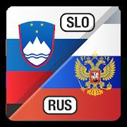 Slovensko -> ruski slovar 5.4.154.0