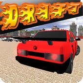 Modifieded Sahin Drift 1.2