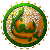 paigham tv pashto 1 0 APK Download - Android Education Apps