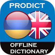 Armenian - English dictionary 3.4.8