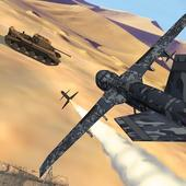 Drone Assassin Strike 3D 1.0.1