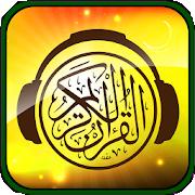 Abdullah Matrood Quran Mp3 3 0 APK Download - Android Music
