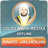 telecharger coran mp3 gratuit salman utaybi