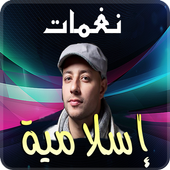 Islamic Ringtone 2019 3 APK Download - Android Music & Audio Apps