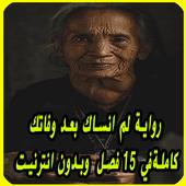 com.riwayat.ibra.lamansak 1.1
