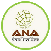Arakan Today 3 8 11 APK Download - Android News & Magazines Apps