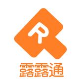 露露通 2.5.2