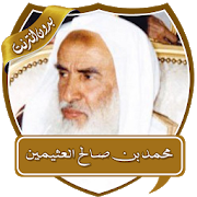 Abu Imraan Al-Sharkasi- Lecture 1 0 APK Download - Android Music