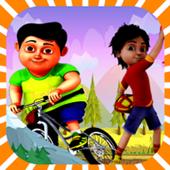The shiva Adventure Cycle HD 1.0