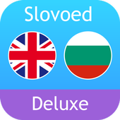 Bulgarian <> English Dictionary Slovoed Deluxe 5.4.279.0