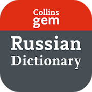 Collins Russian Dictionary Gem 3.4.214.26275
