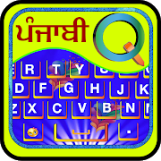 PaniniKeypad Punjabi IME 2 1 14 APK Download - Android Tools Apps