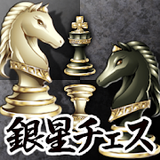 Silver Star Chess 1.2.1