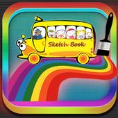 Sketch Book 1.0.0