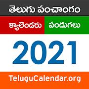New York Telugu Calendar 2022.Telugu Panchangam 2021 2022 Rasi Phalalu In Telugu 4 1 Apk Download Android Cats Apps