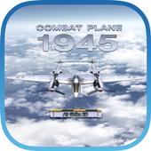 Combat Plane 1945 Air Strike 1.1