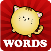 Words For Kids Free 2.95