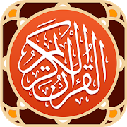 Al Quran and Translation for Android 4.3.1