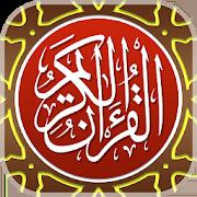 MyQuran Al Quran dan Terjemahan 5.1.12