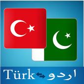 Turkish Urdu Translator 3.2