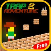 Super trap Adventure impossible 3 1.3