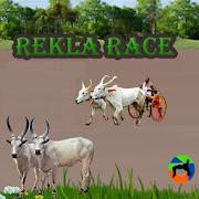 Rekla Race 1.1