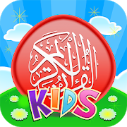 Quran for Kids 1.1.3