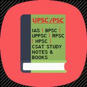 UPSC IAS | BPSC | UPPSC | HPSC | RPSC Study Notes 3 1 APK