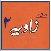 Novels ashfaq urdu ahmed by pdf