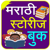 Top 49 Apps Similar to Diwali Ank Arth-Marathi 2016