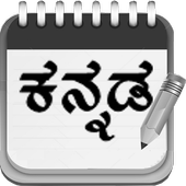 Kannada Pad 1.3