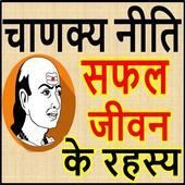 मजेदार पहेलियाँ Paheli in Hindi 1 0 APK Download