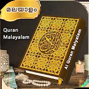 AI Quran Malayalam 1 2 APK Download - Android Books