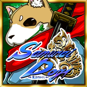 Samurai Dog 1.0.0