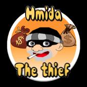 Hmida the thief 1.0.2