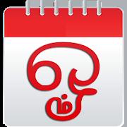 برترین 49 برنامه مشابه به Tamil Calendar 2019 - தமிழ்