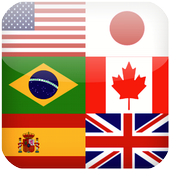Logo Quiz - World Flags 2.3