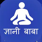 دانلود Puja Vidhi Hindi Collections 1 0 5 APK - برنامه های