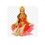 Gayatri Mantra 108 Times - HD Audio 1 2 APK Download