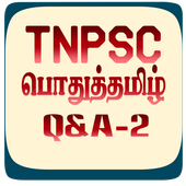 Tnpsc vao syllabus 2012