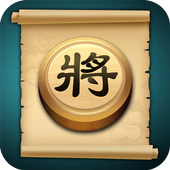 Chinese Chess Free 1.2