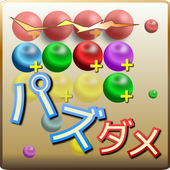 PaD DMG Calculater(PuzzDra) 2.0.1
