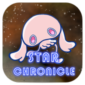 STAR CHRONICLE ~Space War~ 1