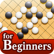 "How to play Go ""Beginner's Go"" 2.0.3"