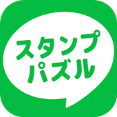 Slide Puzzle for LINE Stickers 1.0.1