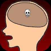 Brain Cleaner 1.4